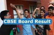 CBSE 12th Result 2021: जल्द आने वाले हैं परिणाम, बोर्ड ने स्कूलों को तारीख पर दी जानकारी