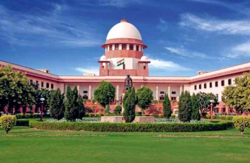 जम्मू-कश्मीर: सुप्रीम कोर्ट ने धारा-144 हटाने से किया इनकार, कहा- मामला संवेदनशील