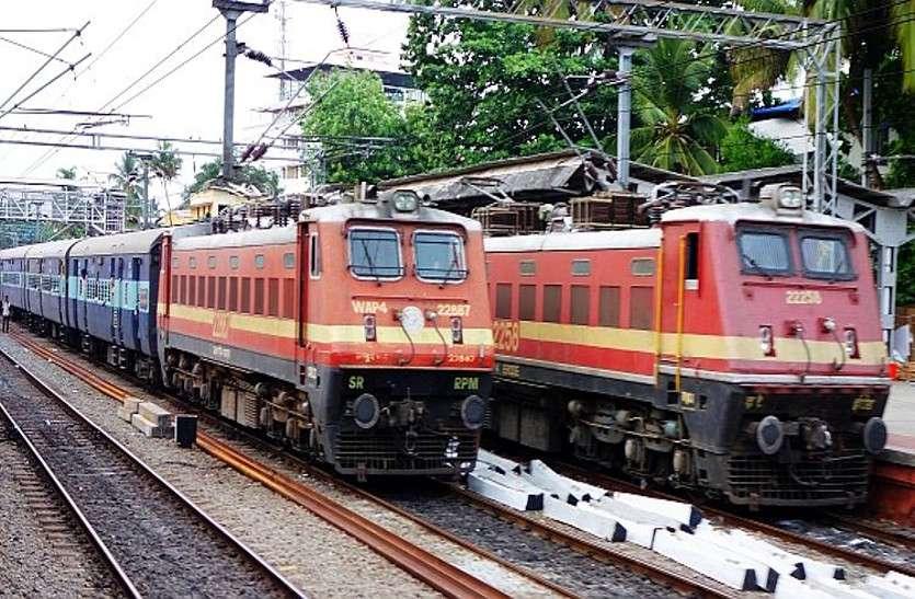 गर्मियों की छुट्टियों के बीच रखरखाव की वजह से 18 से 29 मई तक प्रभावित रहेंगी ये ट्रेनें