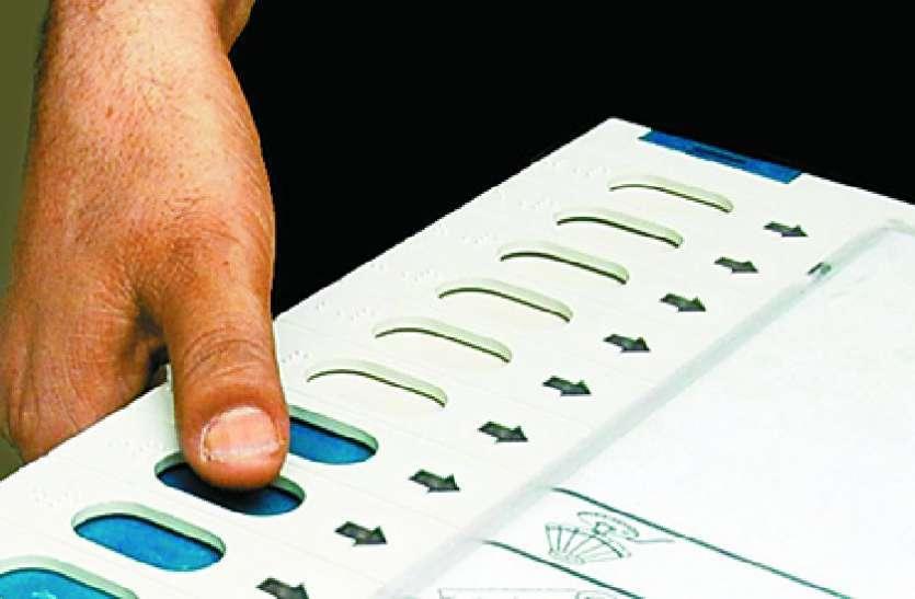 दूसरे चरण के 7 लोकसभा सीटों में आज शाम 6 बजे से थम जाएगा चुनाव प्रचार