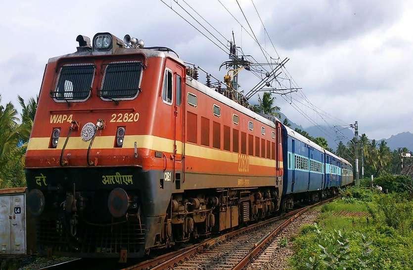 रेलवे का अलर्ट, तेजस सहित 126 ट्रेनों के समय मे होगा परिवर्तन