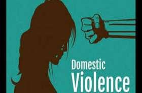 महिलाओं की मदद के लिए वन स्टॉप क्राइसिस सेंटर