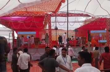 डिप्टी सीएम केशव प्रसाद मौर्य का स्वागत करने पहुंचे भासपा विधायक को भाजपाइयों ने खदेड़ा, हुआ बवाल