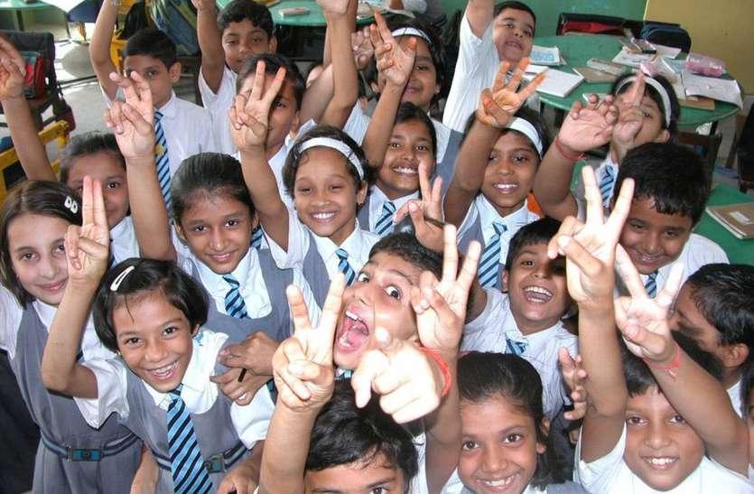 विद्यालयों का शैक्षणिक समय बदला, अब नहीं आना पड़ेगा तपती दुपहरी में