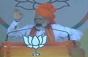 हिंडौन सिटी में PM मोदी ने कह दीं ऐसी-ऐसी बातें, विरोधियों के छूट जाएंगे पसीने, यहां जानें भाषण की एक-एक बातें