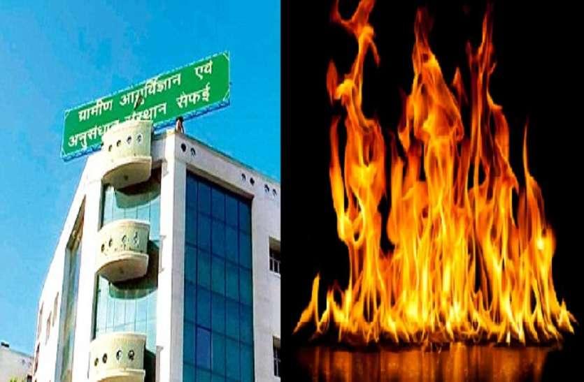 सैफई मेडिकल यूनिवर्सिटी के एडम ब्लॉक में लगी आग, मची भगदड़