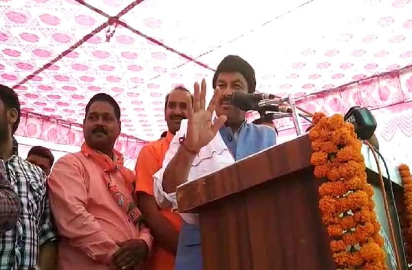 बीजेपी सांसद मनोज तिवारी ने राहुल के जनेऊ और गोत्र को लेकर दिया बड़ा बयान, देखें वीडियो