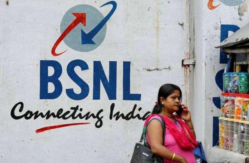 BSNL ने अपने 25% कैशबैक ऑफर की समय सीमा बढ़ाई, अब यूजर्स 31 मई तक उठा सकेंगे इसका लाभ