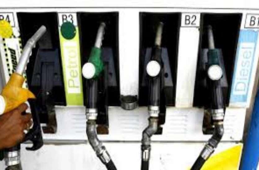 आखिरकार चीन के वैज्ञानिकों ने खोज ही लिया ईंधन का विकल्प, जानें पूरी  रिसर्च...