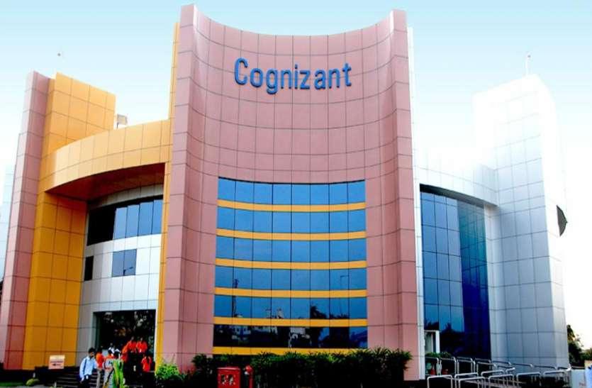 दिग्गज IT कंपनी Cognizant को Q4 में हुआ 15 फीसदी का नुकसान