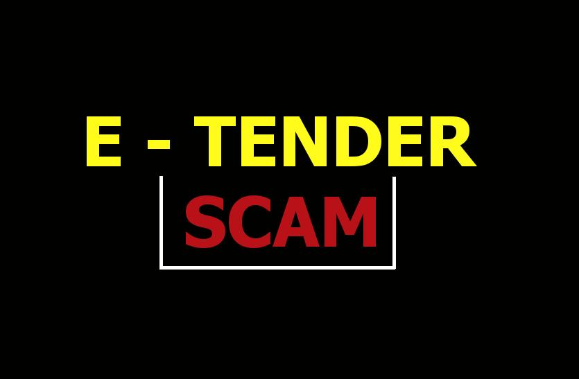 ई-टेंडर घोटाले के आरोपी के खिलाफ गृह मंत्रालय ने जारी किया लुक-आउट-सर्कूलर
