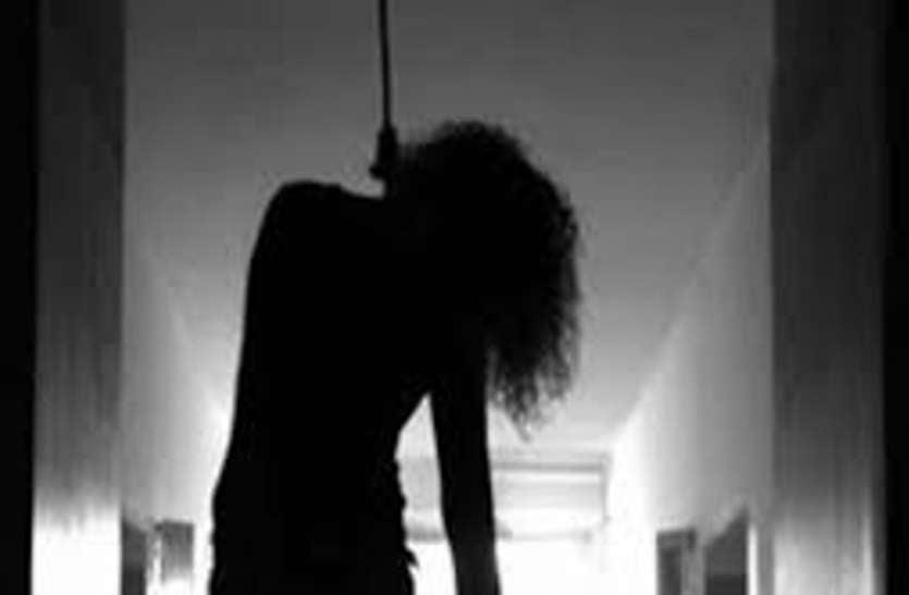 छात्रा ने बहन के मकान में चुन्नी से लगाया फंदा