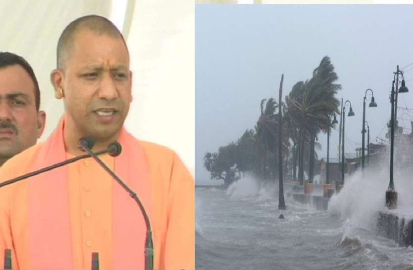 चक्रवाती तूफान फैनी पर सीएम योगी ने किया ट्वीट, मौसम विभाग ने यूपी में जारी किया अलर्ट