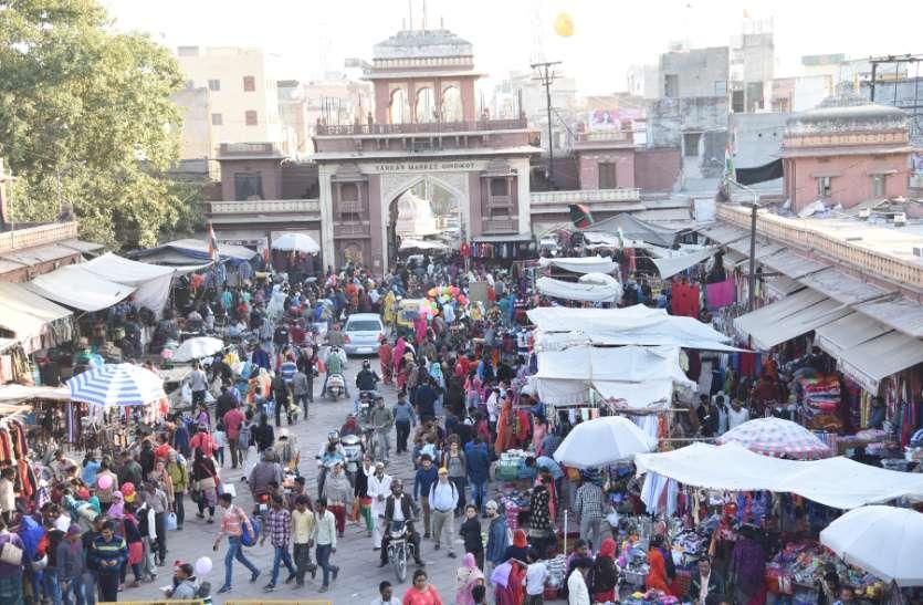 Akha Teej- आखातीज को लेकर गुलजार होने लगे बाजार, देखें वीडियो