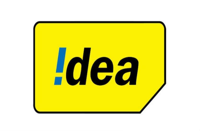 Idea यूजर्स को पूरे साल मिलेगा Free डेटा व कॉलिंग, 1 रुपया भी नहीं करना पड़ेगा खर्च