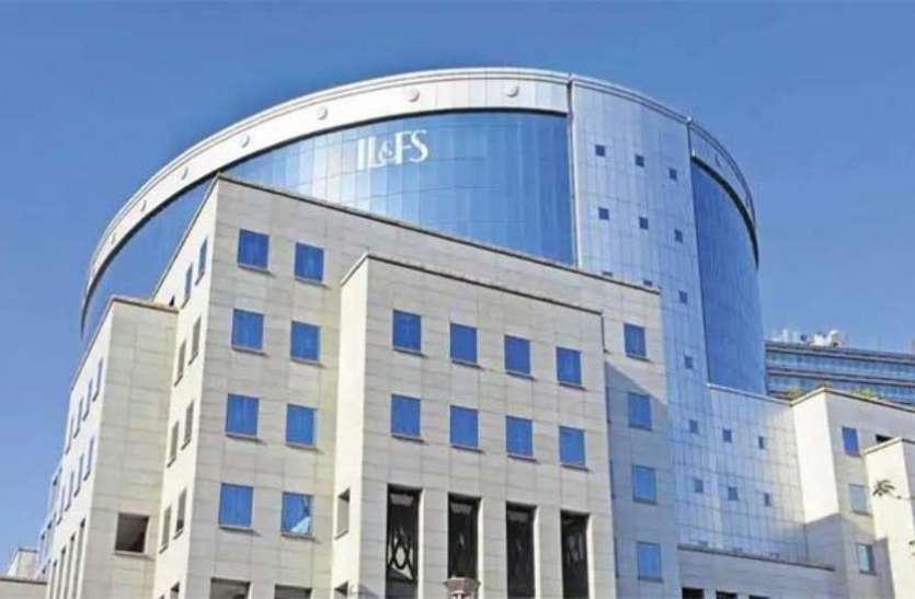 डूब सकते हैं 90 हजार करोड़, ILFS के कर्ज को NCLAT ने दी NPA घोषित करने की इजाजत