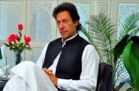 आंतकवाद को लेकर कितना गंभीर है इमरान खान का 'नया पाकिस्तान'