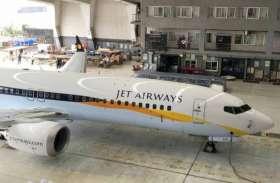 जी ग्रुप, ILFS के बाद अब Jet Airways ने बढ़ाई बैंकों की मुसीबत, इतना हुआ नुकसान