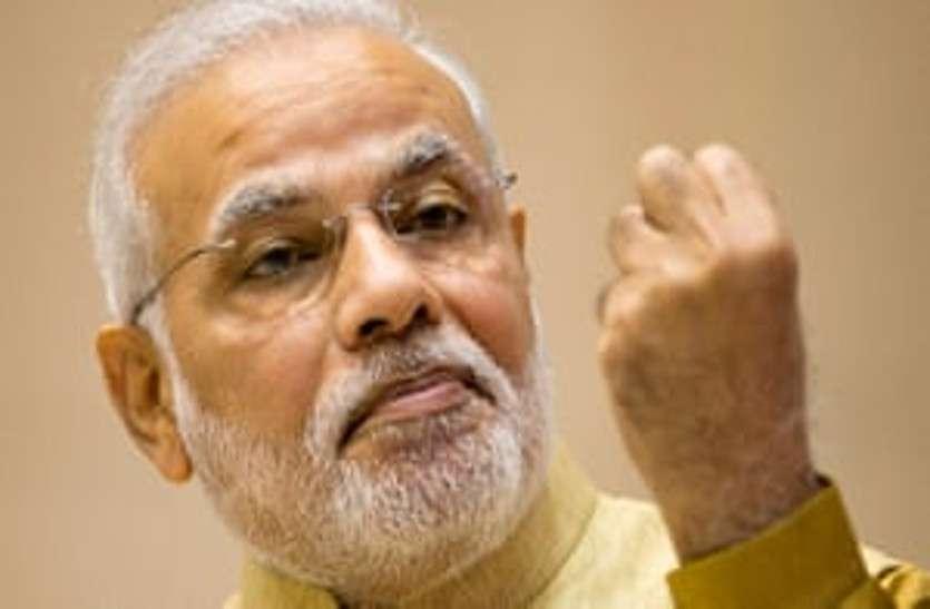 LIVE: पीएम मोदी ने कांग्रेस पर बोला हमला कहा कांग्रेस सिर्फ वोट काटने के लिए लड़ रही है चुनाव