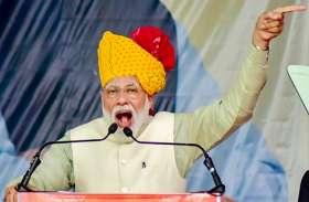 आज वीरों की धरती पर गरजेंगे PM Modi, 5 साल में करेंगे चौथी सभा, सुरक्षा के पुख्ता इंतजाम