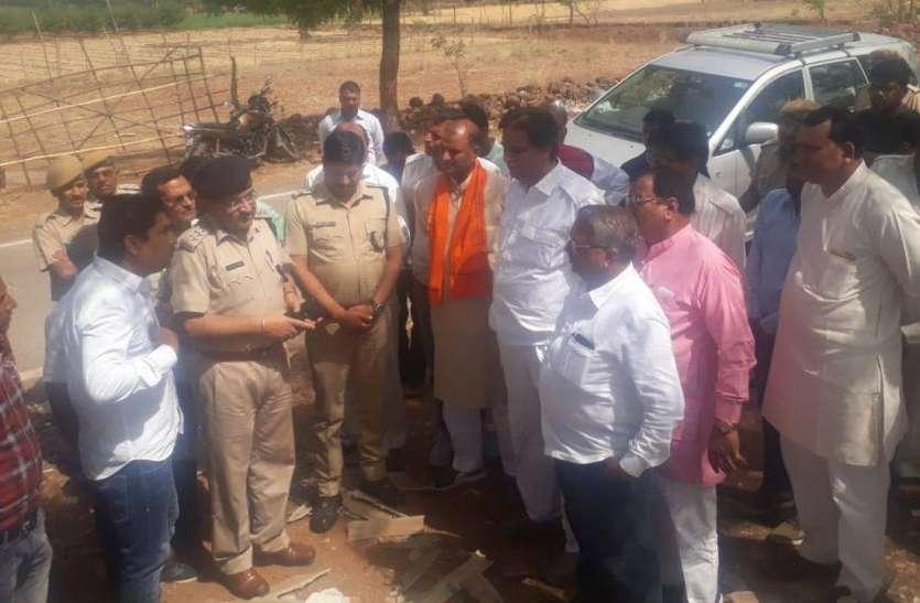 केसुन्दा मामले में डीजीपी से मिला भाजपा प्रतिनिधिमंडल, कृपलानी और जोशी पहुंचे गांव