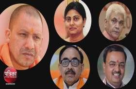 लोकसभा चुनाव, अब छठवें और सातवें चरण में भाजपा दिग्गज सीएम योगी, डिप्टी सीएम केशव, प्रदेश अध्यक्ष महेंद्र की प्रतिष्ठा दांव पर
