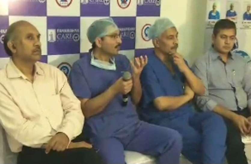 रामकृष्ण केअर हॉस्पिटल में हर्निया पर दो दिवसीय कार्यशाला