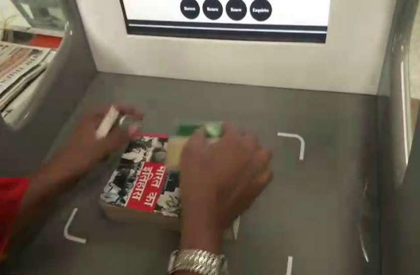 नालंदा परिसर के ऑक्सिजोन पब्लिक लाइब्रेरी में लगाई जा रही RFI कियोक्स मशीन, बुक्स चोरी करने पर देगी सिग्नल