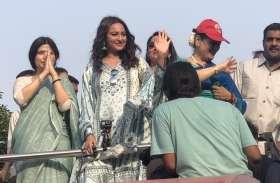 पूनम सिन्हा का रोड शो शुरू, सोनाक्षी सिन्हा की एक झलक पाने के लिए उमड़ा जनसैलाब