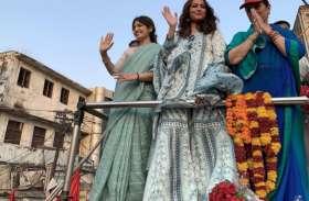 पूनम सिन्हा के रोड शो में भावुक हुईं बेटी सोनाक्षी सिन्हा, कहा- इस वजह से मैं दूर हो गई अपनी मां से