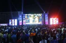 क्रिकेट प्रेमियों के लिए खुशखबरी !  कोटा में आयोजित होगा आईपीएल 'फैन पार्क' ...बड़ी स्क्रीन पर देख सकेंगे IPL