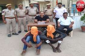 टोंक की मोगिया गैंग का मुख्य सरगना व साथी चढ़ा पाली पुलिस के हत्थे, राज्यभर में दर्ज है मामले