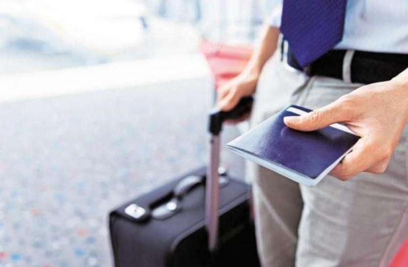 विदेशों में यात्रा करने से पहले जल्द ले लें ट्रैवल इंश्योरेंस, होंगे ये फायदे