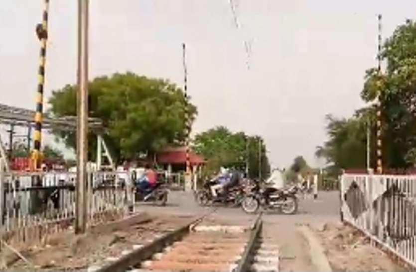 रायपुर विशाखापट्टनम रेल लाइन पर बन रहा अंडर ब्रिज कार्य अधूरा