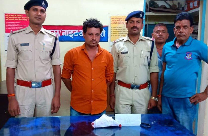 रुपए छीनकार भागा आरोपी, पुलिस ने कुछ घंटों में ही कर लिया गिरफ्तार