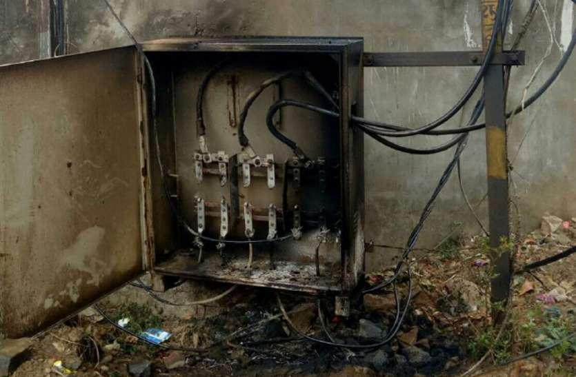 विद्युत ट्रांसफार्मर में भड़की आग, सहमें रहे लोग