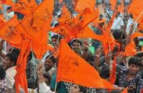 बजरंग दल द्वारा धर्मांतरण के विरोध में एक दिवसीय मौन धरना