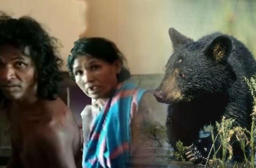 तेंदूपत्ता संग्रहण करने गए ग्रामीणों पर भालू ने इस तरह किया हमला