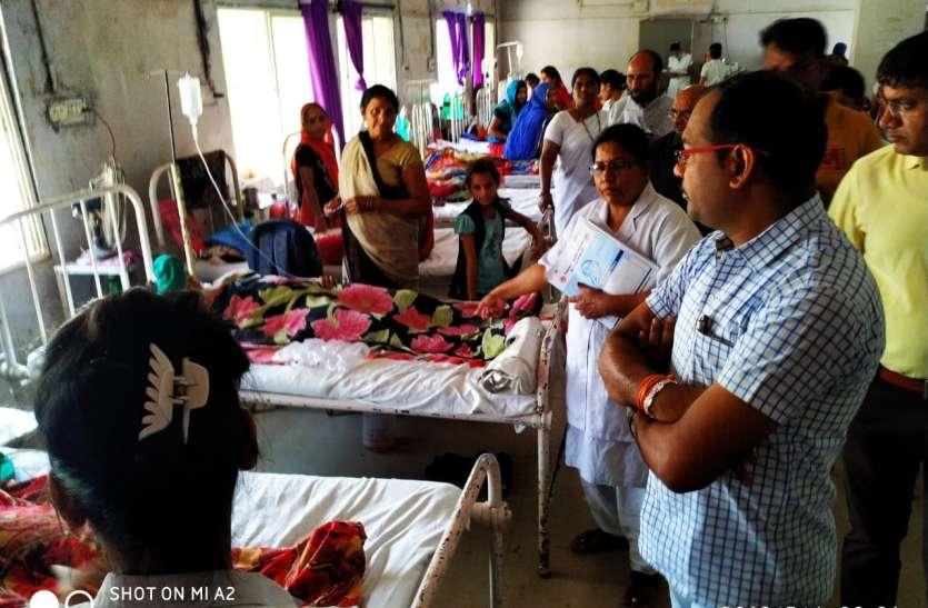 VIDEO ड्यूटी समय में गायब मिले 15 डॉक्टर, अब लगेगी शिकायत पेटी