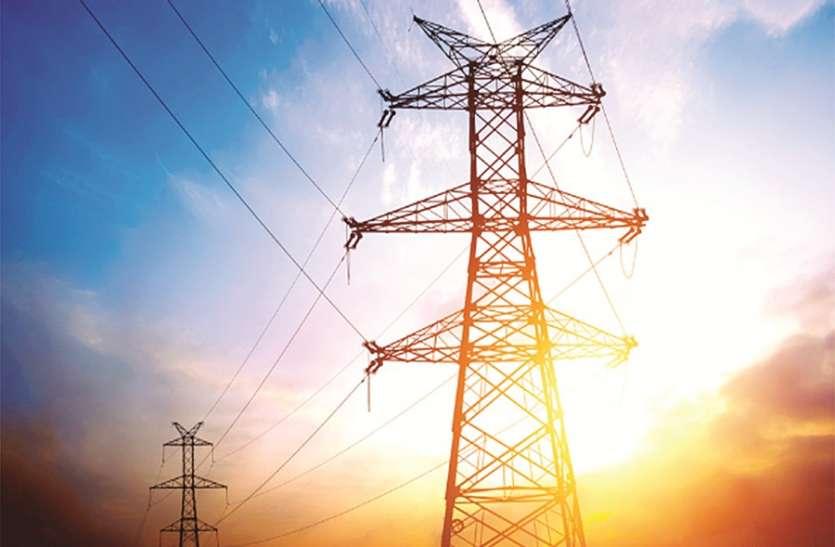 रमजान माह में अखंडित बिजली आपूर्ति की मांग
