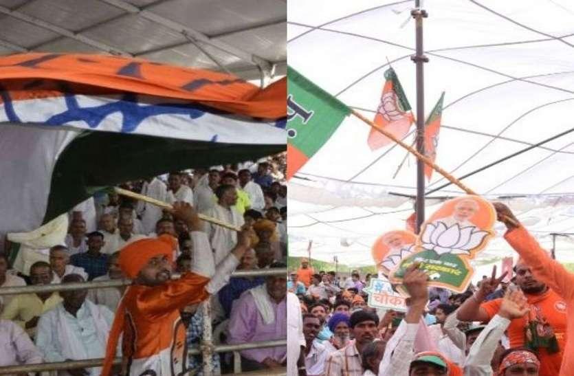 राजस्थान में चुनाव प्रचार परवान पर, कांग्रेस व बीजेपी के शीर्ष नेता राजस्थान में...देखिए फोटो