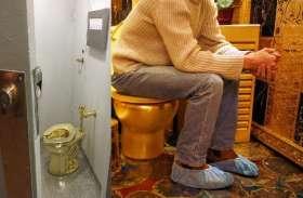 इस महल में लगने जा रहा है सोने का टॉयलेट, आम लोग भी कर सकेंगे इस्तेमाल