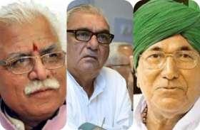इस बार लोकसभा चुनाव में राजस्थान से दूरी बना रहे हैं हरियाणा के नेता, जानिए क्या है इसकी वजह