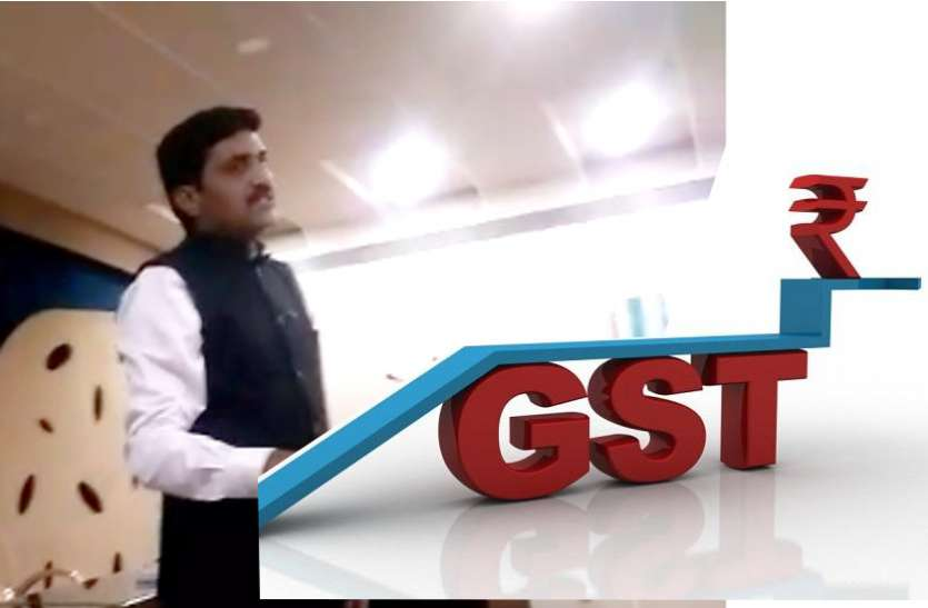 सेल्स टैक्स बार एसोसिएशन द्वारा वृन्दावन हॉल में GST पर दो दिवसीय सेमिनार