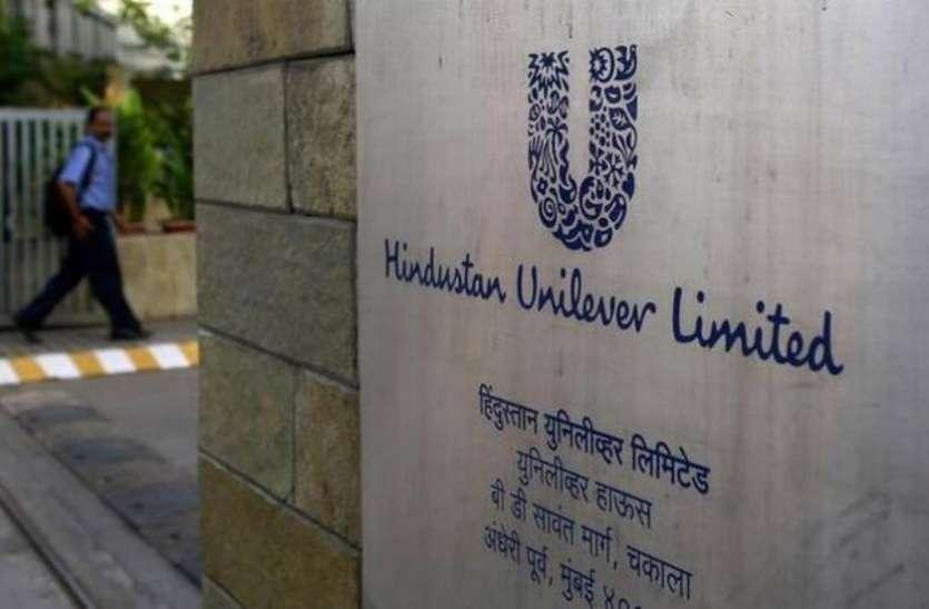Q4 में HUL के मुनाफे में हुई 14 फीसदी की बढ़ोतरी, शेयरधारकों को 13 रुपए डिविडेंड का किया ऐलान