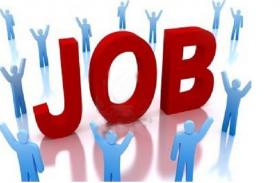 बनारस के इस संस्थान में नौकरी के लिए निकली वैकेंसी, जल्दी करें
