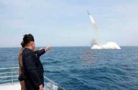 उत्तर कोरिया ने मध्यम दूरी की कई मिसाइलों का एक साथ परीक्षण किया