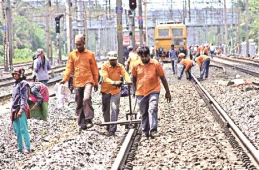 वसई रोड एवं भायंदर स्टेशनों के बीच जंबो ब्लॉक