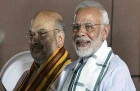 BJP के लिये बगावत करने वाले बाहुबली विधायक ने किया इस पार्टी समर्थन, कहा...