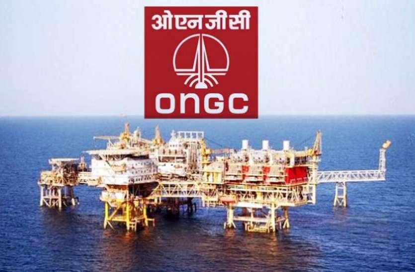 ओएनजीसी ने बोलीदाताओं को 49 तेल क्षेत्र सौंपे
